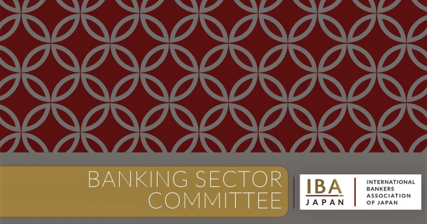 banking sector committee