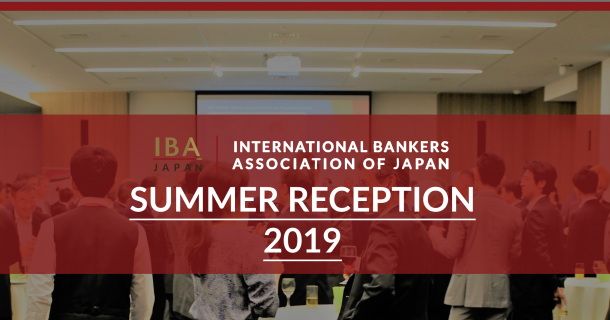 Summer Reception 2019